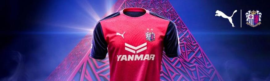 camiseta Cerezo Osaka 2020